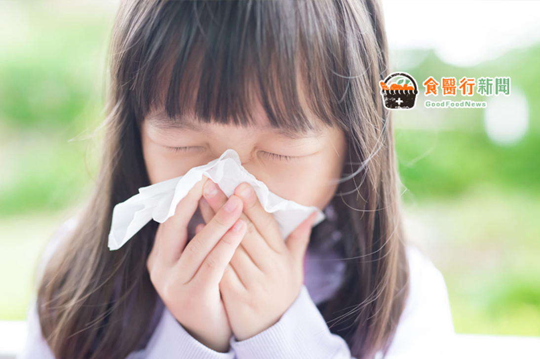 總是流鼻水、打噴嚏?陳潮宗中醫:4帖食療治療孩子鼻過敏