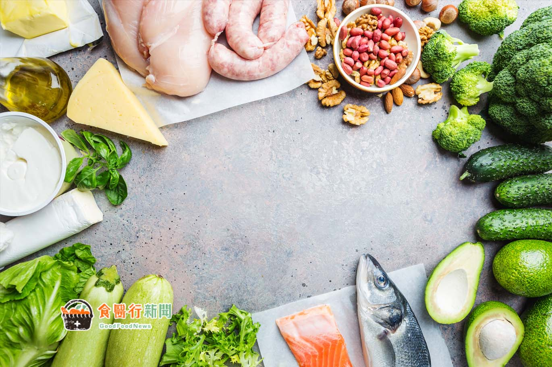 生酮好食材出列!低碳高纖維蔬菜、水果、肉類大公開