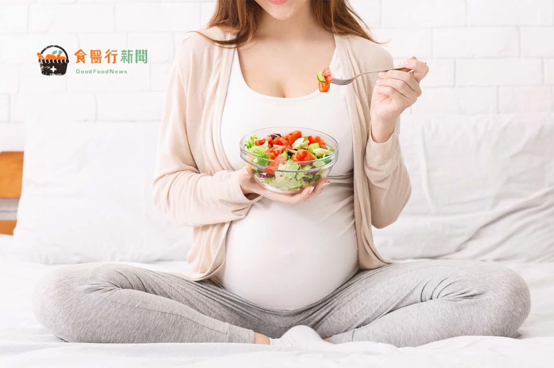 孕媽咪養胎不養胖!營養師:早餐、午餐、晚餐這樣吃就對了
