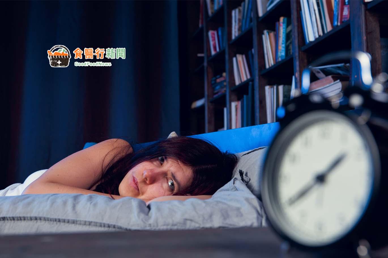 甩開失眠!營養師特製3日好眠晚餐食譜