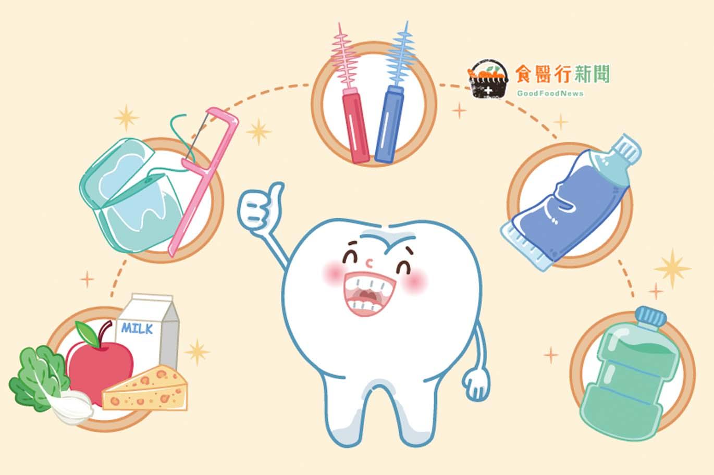 牙痛要人命!7大飲食祕訣 甩開蛀牙、打造強健牙齒