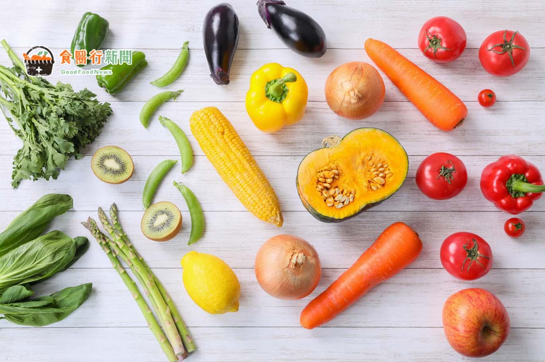 防癌、強免疫!7色「彩虹蔬果」營養大公開