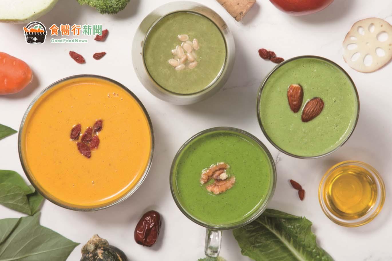 減醣版「溫熱好油綠拿鐵」…增飽足感、更健康!