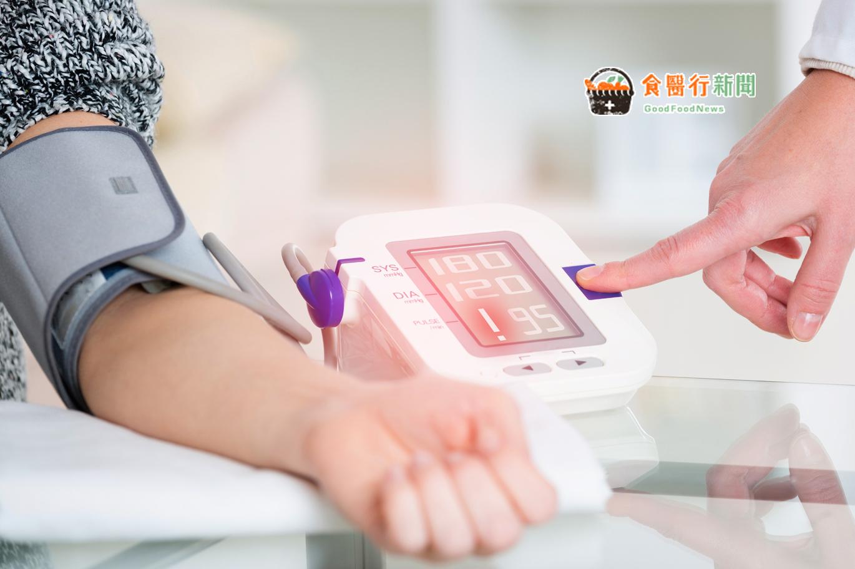 血壓高怎麼辦?高血壓可以吃什麼?營養師公開外食族「降血壓飲食範例」