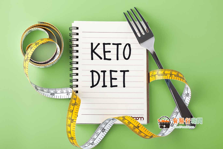 想減肥,吃「生酮飲食」到底好不好?專業醫師來解答!