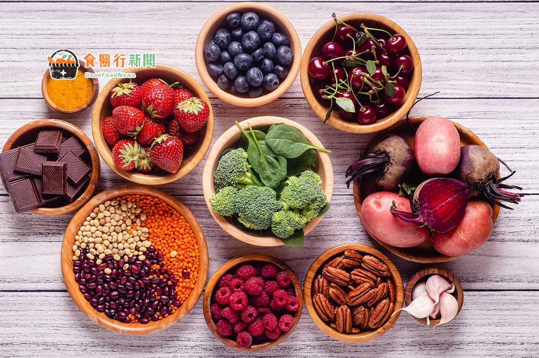 減重醫師:這8大好食物抗老化、抗發炎、幫助減重!