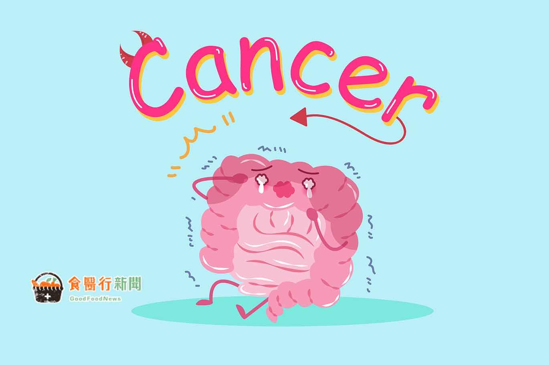 每4分多鐘就1人罹癌!營養師:肉食族做這件事 遠離大腸癌與乳癌!