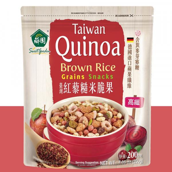 臺灣紅藜糙米脆果
